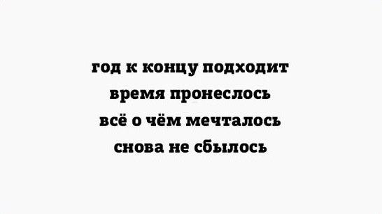 https://pp.vk.me/c7001/v7001865/18aa2/M5zYKZz3xxA.jpg