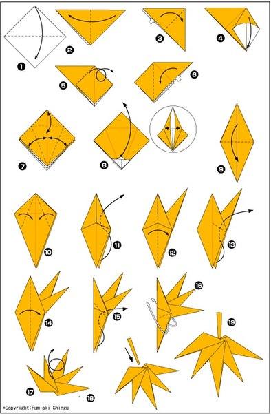 оригами кленового листа.