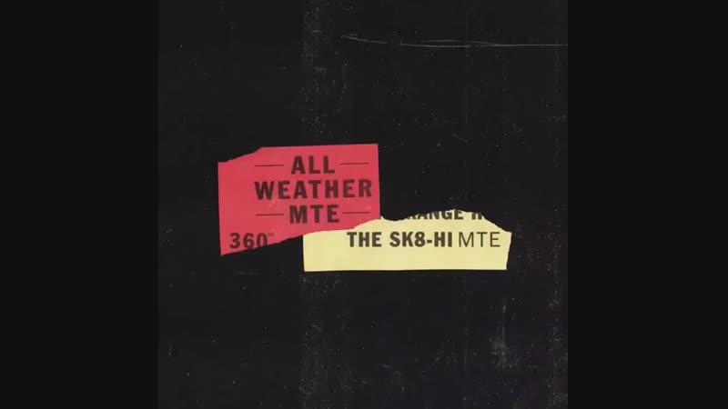 All Weather Sk8-Hi MTE