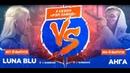 Рэп Завод [LIVE] Luna Blu (407-й выпуск) vs Анга (366-й выпуск), 3 сезон / Полуфинал.