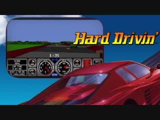 Hard Drivin