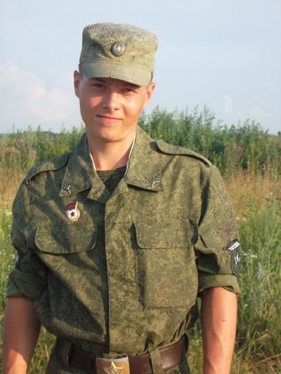 Алексей Волков, 23 октября , Красноярск, id39581754