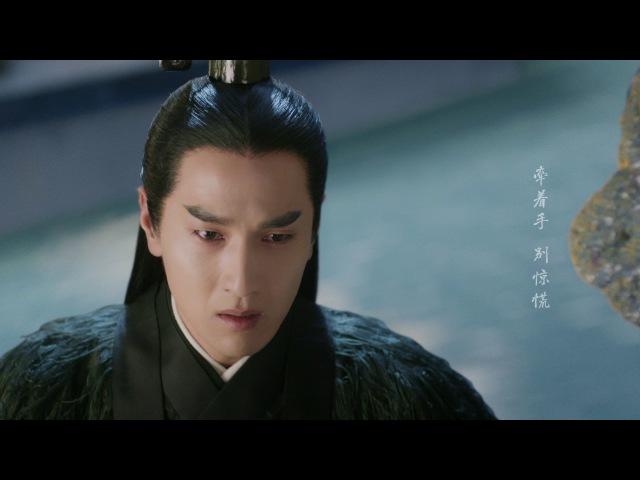 三生三世十里桃花 Eternal Love 主題曲MV【三生三世】 楊冪 趙又廷 CROTON MEGAHIT Official