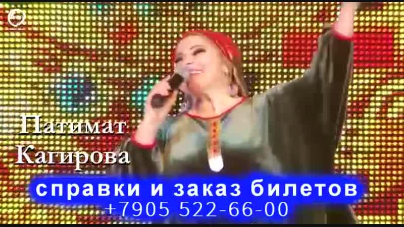 концерт дагестанской эстрады