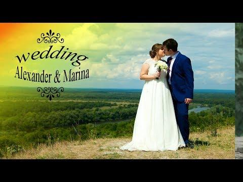 Свадебный Клип Марины и Александра