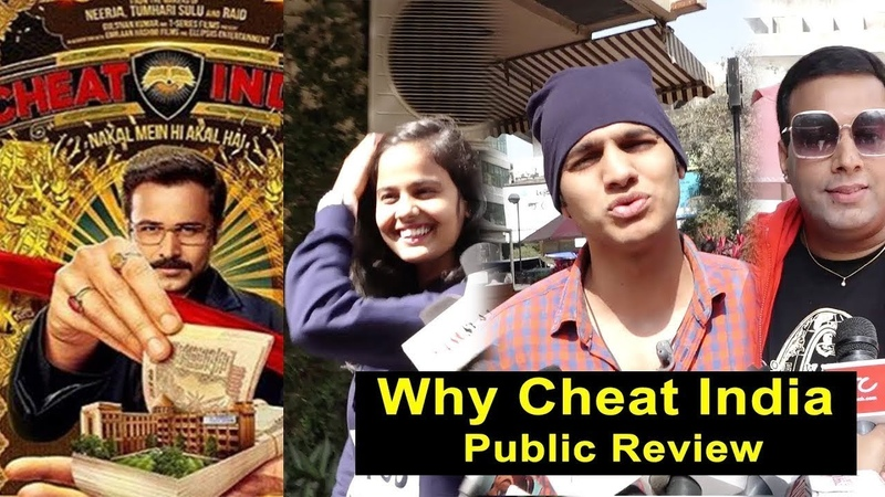 Why Cheat India Movie Public Review | Box Office Collection | Emraan Hashmi | Shreya Dhanwanthary