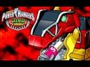 МОГУЧИЕ РЕЙНДЖЕРЫ Дино заряд Часть 2 Игра по мультику о Динозаврах роботах Powers rangers на Игру