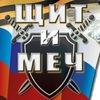 Русский мир (Новороссия ДНР ЛНР  Сирия)