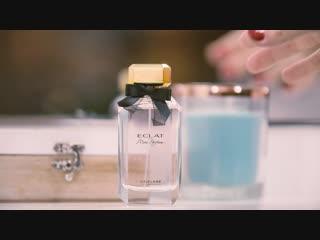Атмосфера парижа вместе с новым ароматом eclat mon parfum!
