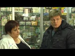 Возвращение Мухтара 10 сезон 13 серия - Пропавший муж