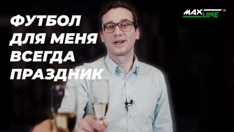 Скандал в Жодино Топ 5 легионеров Беларуси Гончаренко против Спартака БФ 5