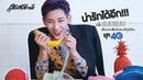 (Please Do Not Re Upload) น่ารักได้อีก เมื่อแบมแบมต้องทายศัพท์แสลงวัยรุ่นไทยยุค4G