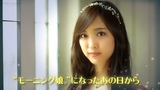 (CM) Morning Musume '18 Iikubo Haruna Graduation Memorial