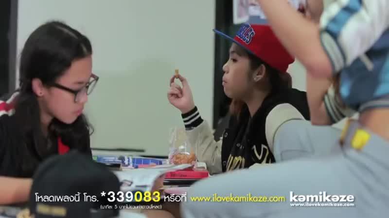 [Official MV] อยากกลับไปเป็นเพื่อนเธอ(Unfriended Request) - Thank You.mp4