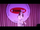 СТИВИ УАНДЕР - Tori Kelly - Dont You Worry Bout A Thing - Катя Коваленко