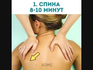 Как делать массаж правильно: