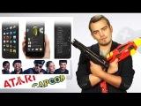Г.И.К. Новости - Смартфон от Amazon: 6 камер и 3D-интерфейс (19.06.14)