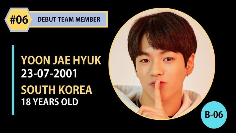[FINAL] DEBUT MEMBER 06 - YOON JAEHYUK (윤재혁) | YG TREASURE BOX (YG보석함)