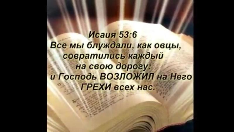 Триединый Бог. Ветхий Завет.