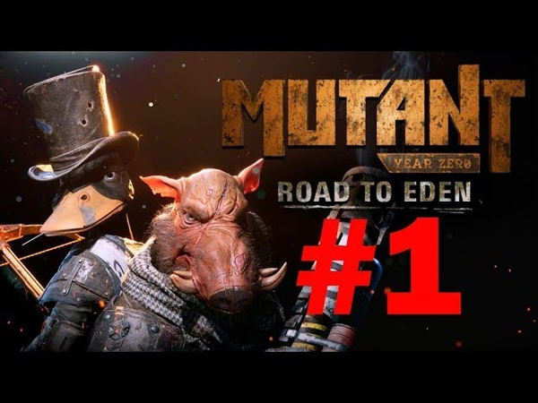 Mutant Year Zero: Road to Eden прохождение XBOX ONE X