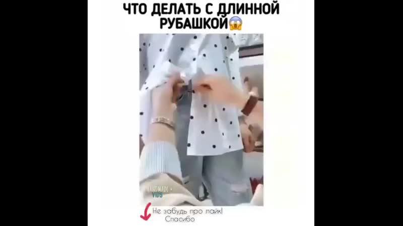 Instagram_poleznye_soveti_57686464_170412060559367_3261009298796314624_n.mp4