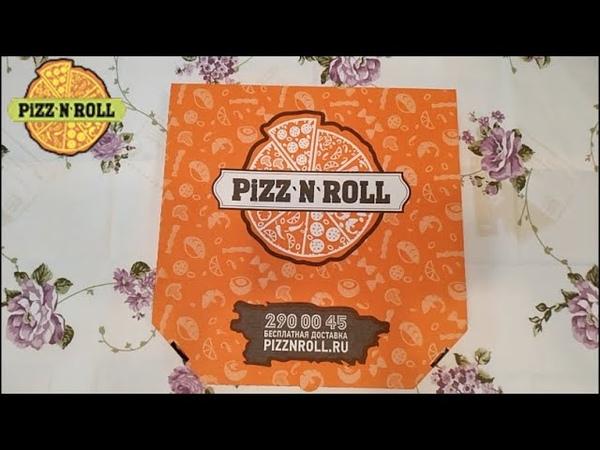 Пицца - нельзя не угоститься   Pizz`n`Roll   г. Краснодар, ул. Трудовой Славы, 241