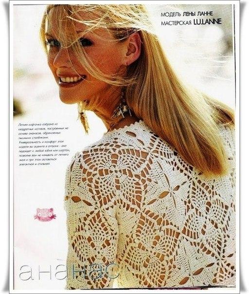 Красивая блузка из мотивов