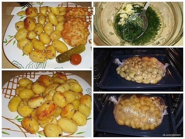 Картофель к праздничному столу - быстро, вкусно, красиво!