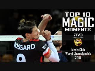 TOP 10 MAGIC Moments 2018 FIVB Mens Club World Championship