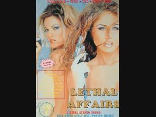 Lethal affairs (1996)  [vintage porn, sex, porn, pussy, tits, classic porn, blowjob, retro, antique, lesbian]