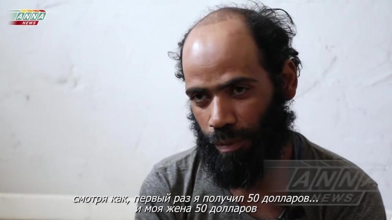 [ Сирия] Операция Базальт. Головорез ИГИЛ из долины Ярмук.mp4