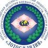 "Херсон Айкидо Центр ""Лотос и Лилия"""