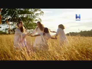 Салемская охота на ведьм / witch hunt in salem (2017)
