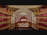 Александр Калягин Год театра это и Год зрителей