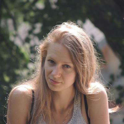 Юлия Удод, 31 января 1990, Нижний Новгород, id1111957