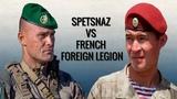SPETSNAZ VS FRENCH FOREIGN LEGION