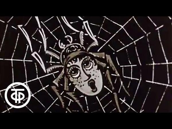Племя Арахны. О привычках и повадках пауков (1972)