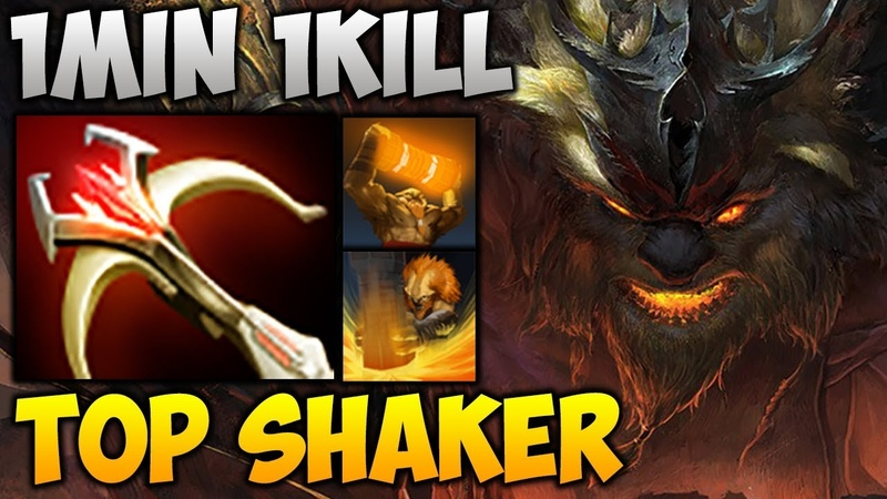 TOP SHAKER 1 MIN 1 KILL dota 2