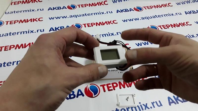 Индикатор жидкокристаллический цифровой BAXI SIG 2 11i SIG 2 14i 722304200