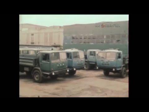 1984 год Новая модель Колхиды