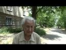 Помощь жительницы Америки одинокой пожилой женщине!