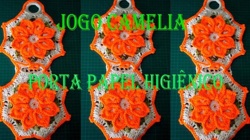 FINAL DO JOGO CAMELIA PASSO A PASSO DO PORTA PAPEL higiênico