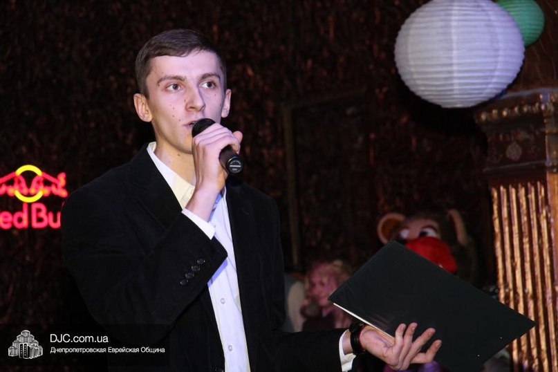 Владислав Бурда   Кривой Рог