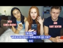 Taking Riverdale Quizzes with Camila Mendes and Hart Denton | Madelaine Petsch