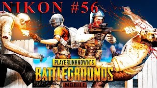 PUBG Mobile | Мочим Зомби Боссов | PlayerUnknown's BattleGrounds | 56