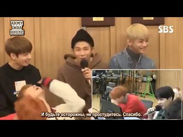 [RUS SUB]BTS/Bangtan Boys- Radio[рус саб]