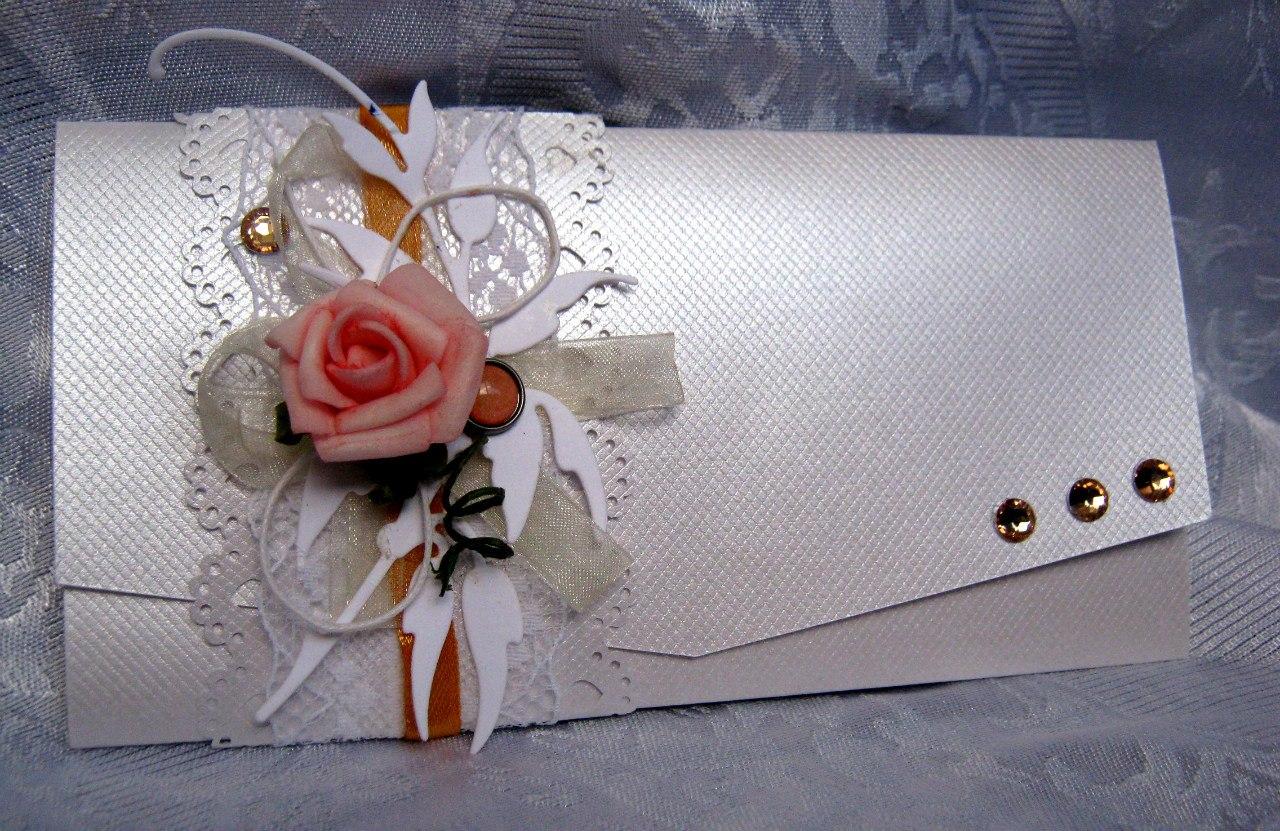Подарочные конверты на свадьбу своими руками