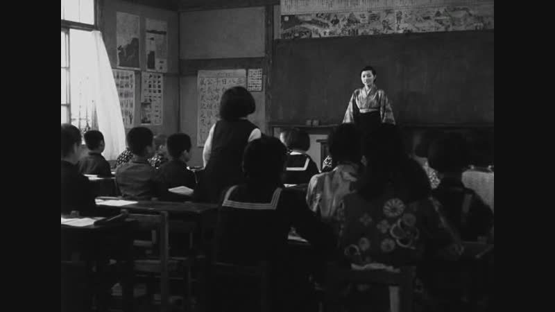 Двенадцать пар глаз / Twenty-Four Eyes / Nijûshi no hitomi .1954 г.