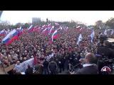 Русский народ, как и во времена Великой Отечественной войны, встаёт на защиту Севастополя.