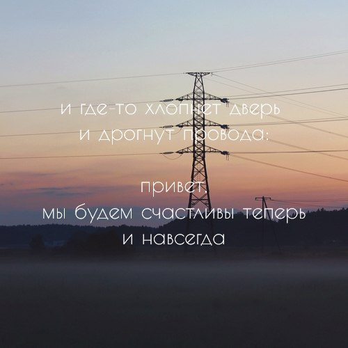 http://cs543109.vk.me/v543109567/11b8f/Io9KCH_VeSo.jpg